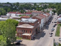 Provincial Town Kashin's Sights