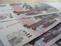 Advice on the Russian Rubles