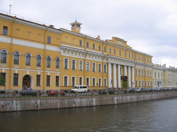 The Yupusov Palace in Sankt Petersburg