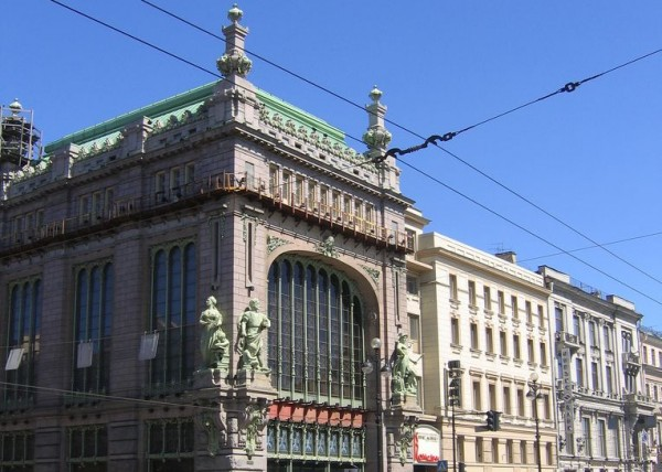 Art Nouveau on Nevsky Prospekt