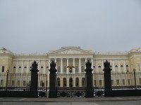 The art collection of the Russian State Museum
