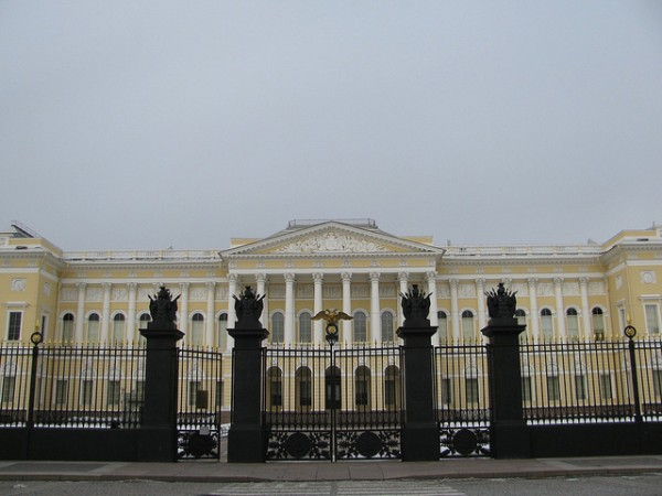 Russian State Museum in Saint Petersburg