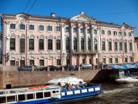 The history of the Russian State Museum in Sankt Petersburg