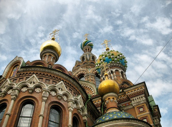The Church of the Saviour in Blood