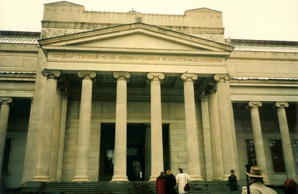 Pushkin Museum of Fine Arts in Moscow