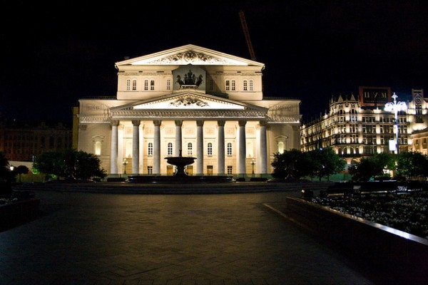 The Bolshoi Theater at night
