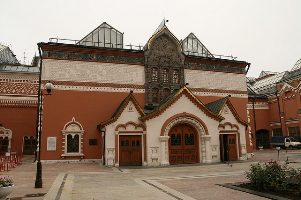 The Tretyakov Gallery in Moscow