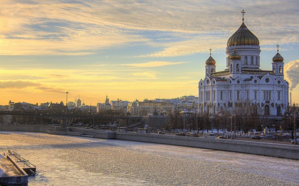 View of Moscow with the Cathedral of Christ the Savior