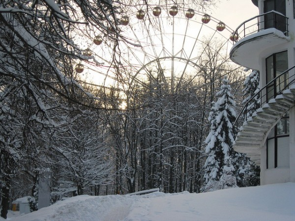 Gorky Park High Wheel