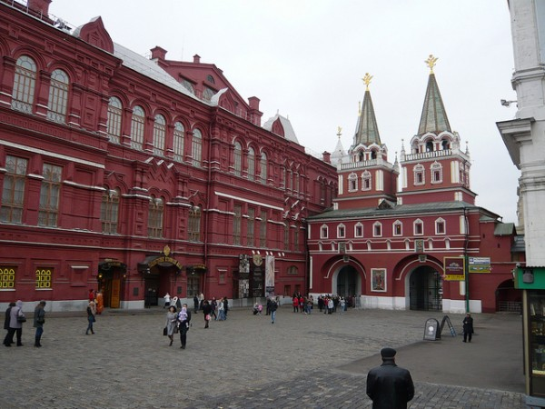 Part of the Red Square in Moscow
