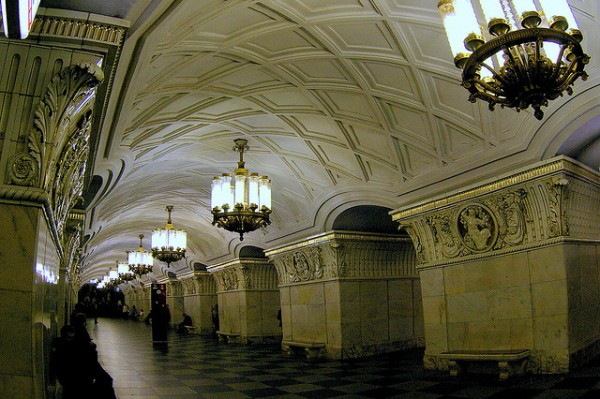 Prospekt Mira subway station in Moscow