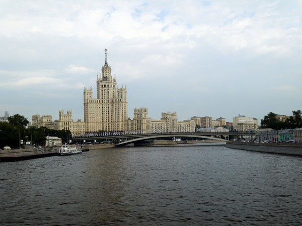 The Moscow State University of the Seven Sisters