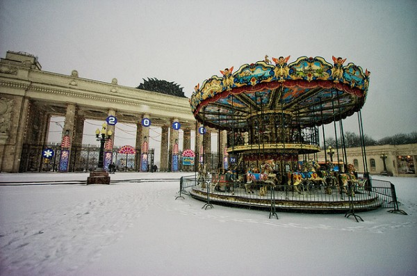 Winter in Gorky Park