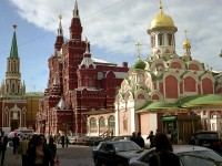 Tourist guide to Moscow