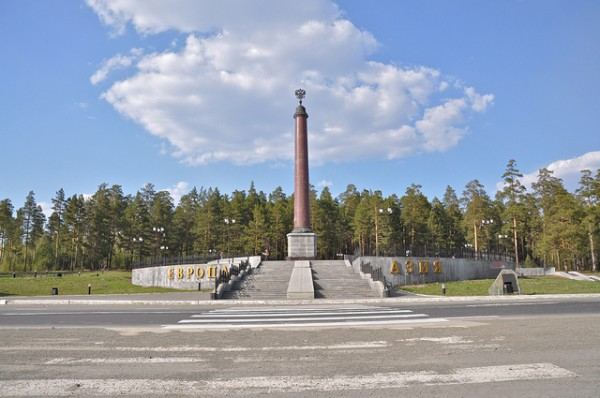 The obelisk in Yekaterinburg