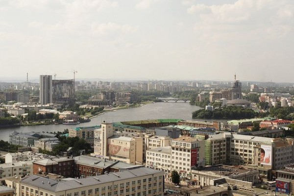 View of Yekaterinburg