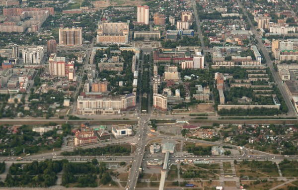 View of the city of Novosibirsk with the Public Science Library