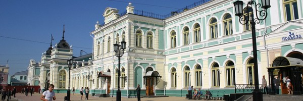 Railway Station in Irkutsk