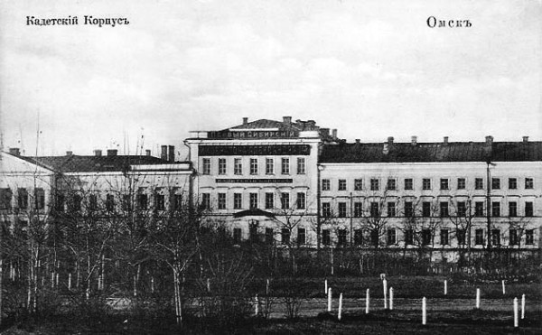 Old postcard of Omsk