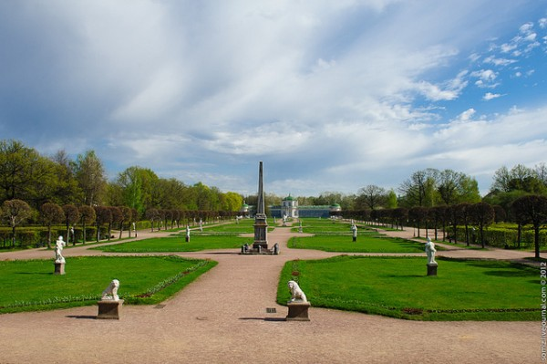 The Kuskovo Park in Moscow