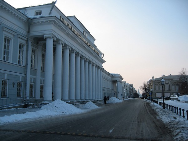 The University in Kazan