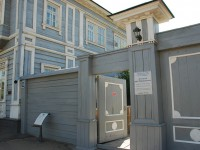 Museums and art galleries in Irkutsk