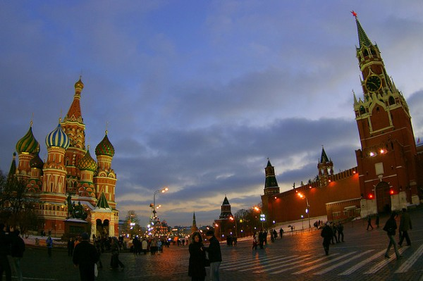 The city center of Moscow