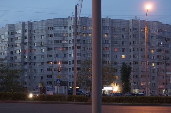 The city of Perm