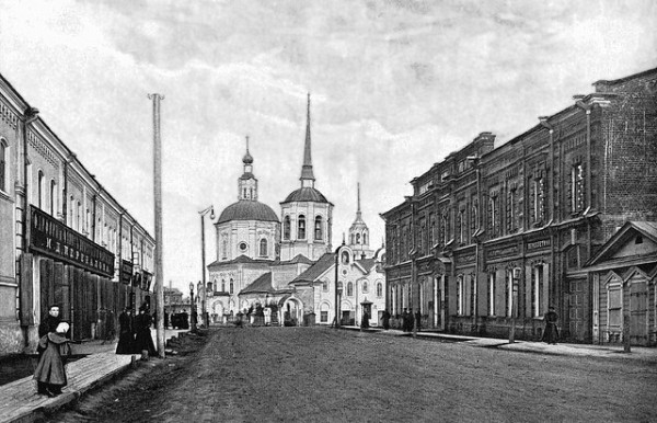 The city of Tomsk at the beginning of the 20th century