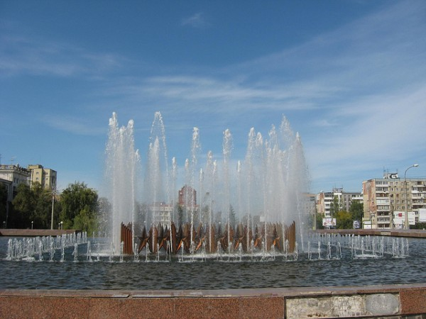 The city of Samara