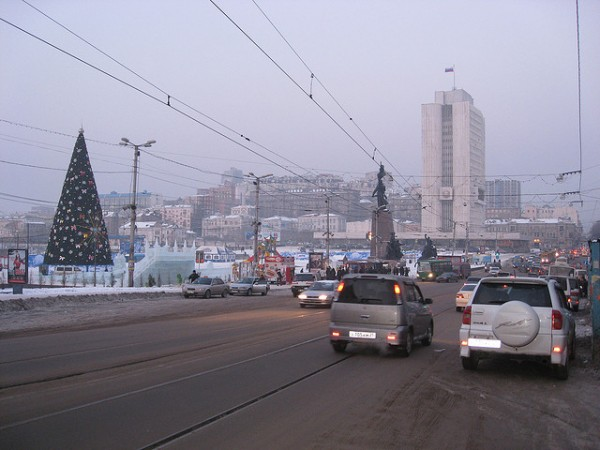 View of Vladivostok with the tall White House
