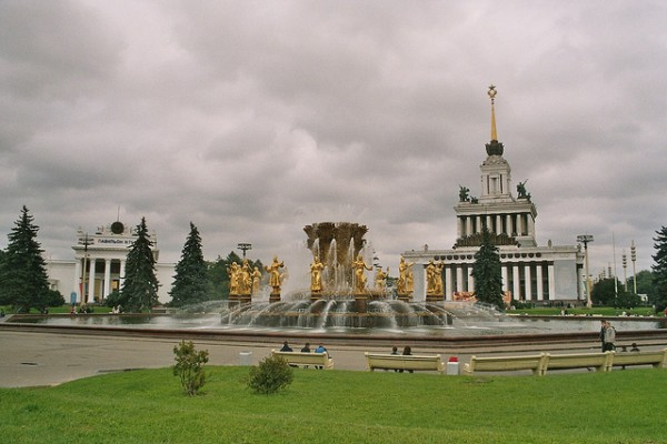 Friendship of the People Fountain in Moscow