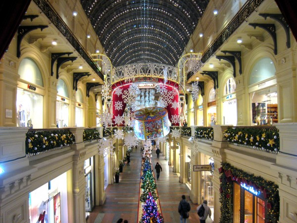 Moscow mall at Christmas ©OzMark17