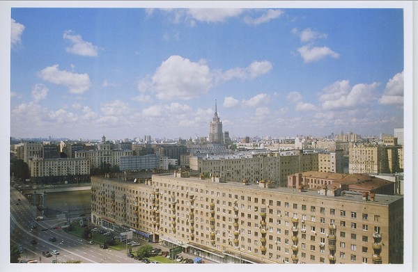 View from Golden Ring Hotel in Moscow
