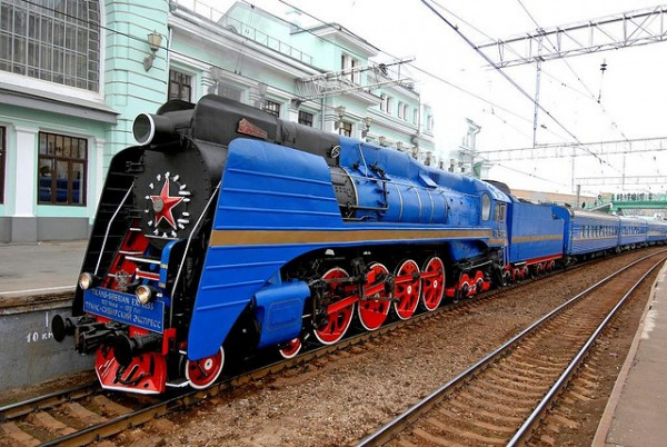 The Golden Eagle Trans Siberian Express