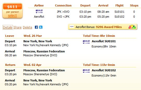 Aeroflot flight from New York to Moscow details