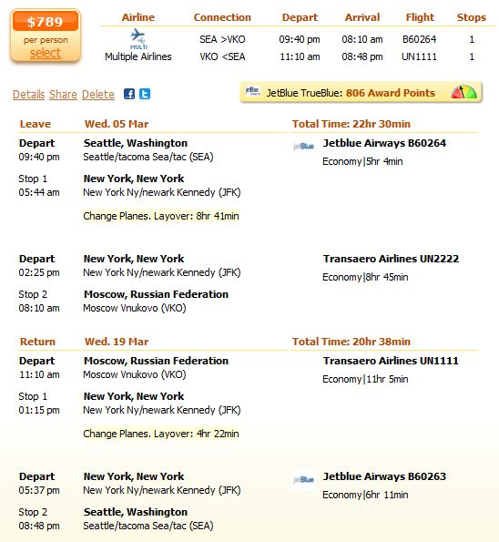 Last minute flight from Seattle to Moscow details